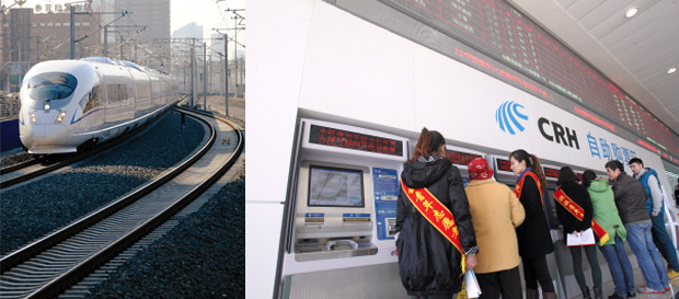 """哈尔滨至大连高速铁路(以下简称""""哈大高铁"""